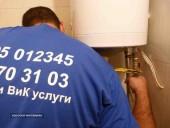 Професионален ремонт на бойлери на място София / 0882 285 230