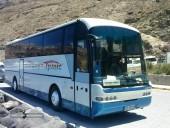 Автобуси под наем за превоз на екскурзии.  Сдфия.